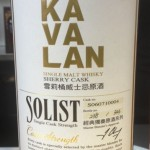 Kavalan Solist_Single Sherry Cask